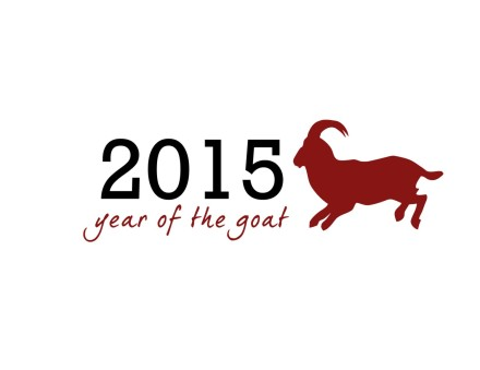chinese new year year of the goat 2015  set of 10 - 2015 new year ideas high quality chinese new yea-f68856